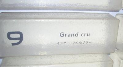 grandcru