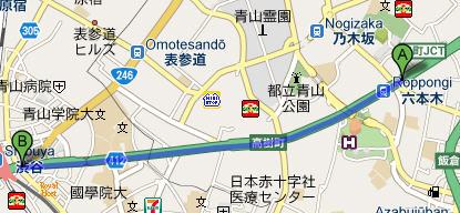 roppongi-shibuya