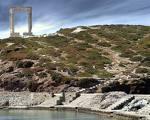 Les Cyclades : Arrivée à Naxos