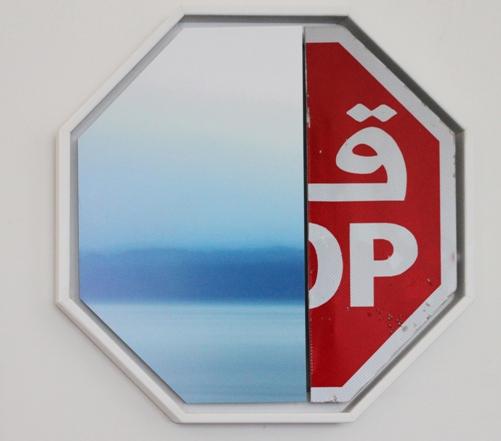 Liban 2012 (5/6) : Le regard de Mahmoud Hojeij 4