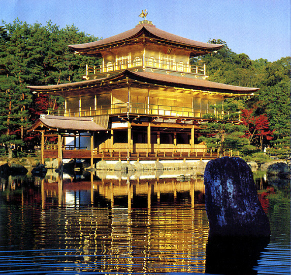 Kyoto pavillon d or photo argoul