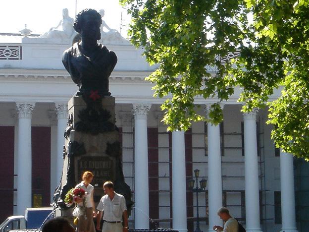062009d48d odessa pouchkine primorski Odessa ; un lieu traditionnel de villégiature de lélite russe en Crimée (Tourisme Crimée)