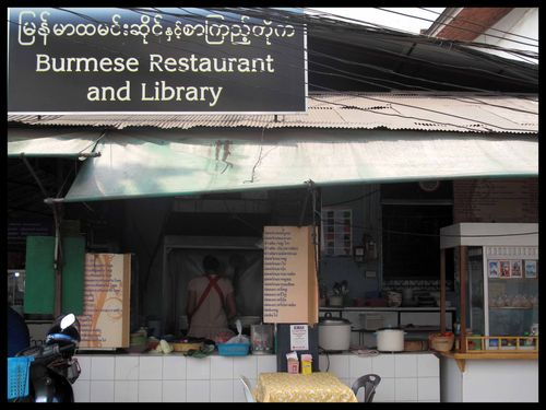 BLOG burmese library1
