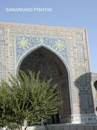 Voyage Ouzbekistan : Samarkand (Samarcande), la perle de l'Orient, sur la route de la soie 1