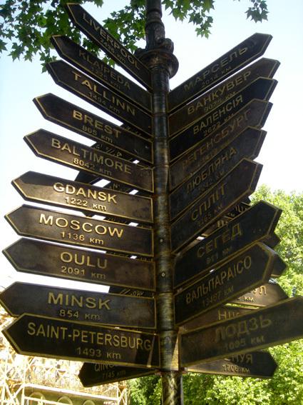 0798a36d82 odessa panneaux indicateurs Odessa ; un lieu traditionnel de villégiature de lélite russe en Crimée (Tourisme Crimée)