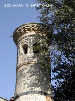 boukhara-minaret-kalian.1276676580.JPG