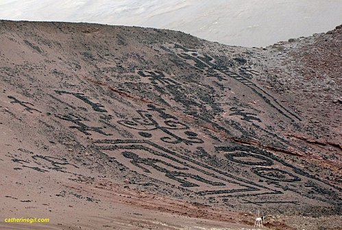 Géoglyphe