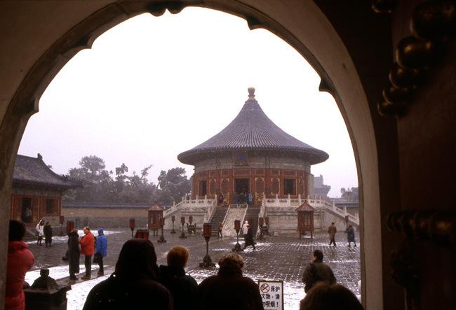 temple du ciel voute celeste imperiale 1530