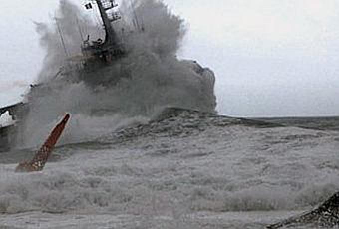 cyclone tahiti