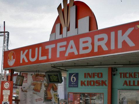 Kultfabrik Munich