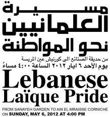 Vivre au Liban - Le Liban face au retour des vieux démons ? 3