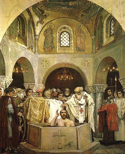 Anniversaire du baptême de la Russie ; Réécriture de l'histoire (Histoire russe) 3