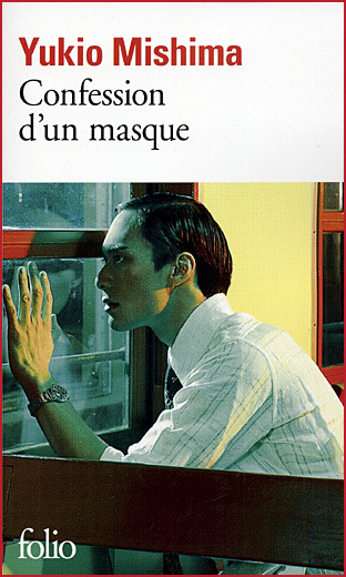 yukio mishima confession d un masque