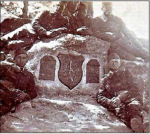Hommage aux Légionnaires ukrainiens de Peynier 6
