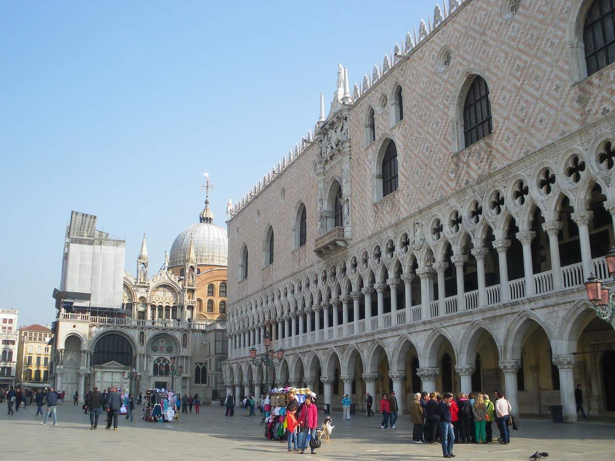 Façade du Palais donnant sur la place San Marco