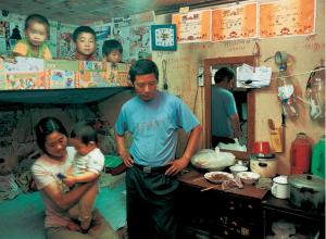 Livres sur la Chine : Découvrir la Chine pour mieux la comprendre 4