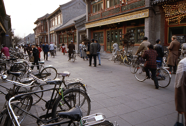 Liulichang antiquaires pekin 1993