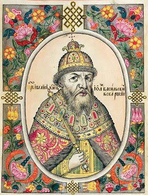"""Ivan IV sacré premier """"Tsar de toutes les Russies"""" 3"""