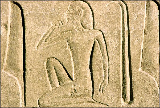 hiéroglyphe egyptien signifiant enfant