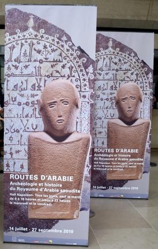 Affiche routes Arabie