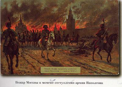 14 Septembre 1812 : la Grande Armée entre dans Moscou 3