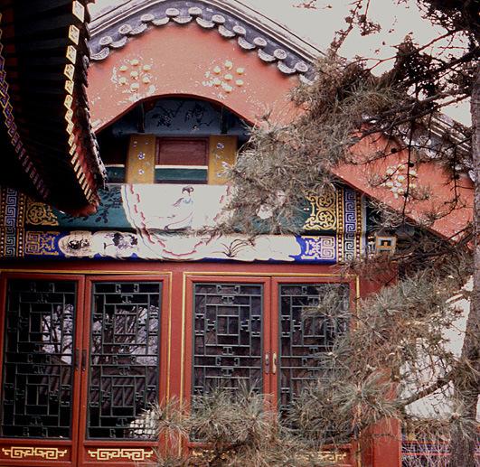 visiter pekin daguan yuan reve du pavillon rouge