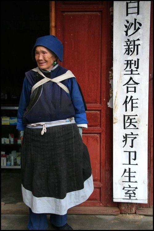 Blog Lijiang 6447-1