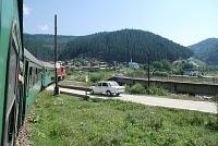 Voyage Bulgarie : Samokov, Govedartsi, Blagoevrad, Dobrinishte et Velingrad 21