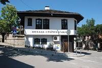 Voyage Bulgarie ; de Veliko Tarnovo à Koprishtitsa 8