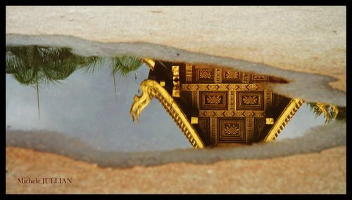 Blog  Temple