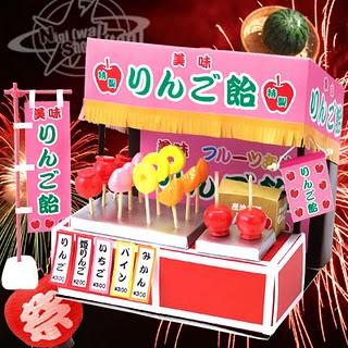 Yatai, yomise ! Les petites boutiques nocturnes des festivals japonais 4