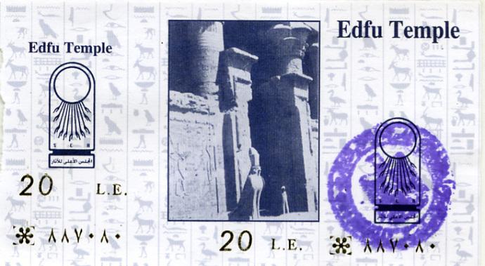 2001 02 Egypte ticket temple Edfou