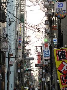 Voyage Japon : le Kansai, une région magnifique 15
