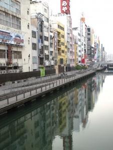 Voyage Japon : le Kansai, une région magnifique 16
