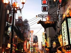 Voyage Japon : le Kansai, une région magnifique 18