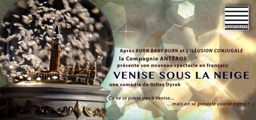 venice-flyer-newsletter.jpg