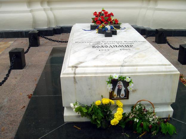 kiev hetman Bogdan Tchielnitski tombe