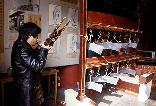 lithophone Temple Confucius
