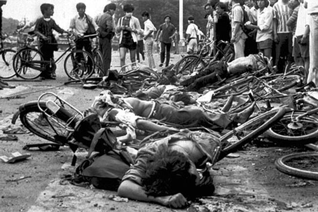 Tien An Men massacre 1989