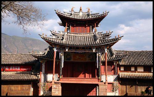 Blog - Shaxi