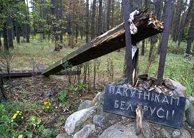 Belarus : qui en veut au site de mémoire de Kurapaty ? 5