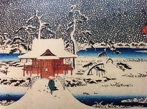 estampe Hiroshige exposition pinacotheque paris