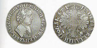 De l'ambre à l'Euro ; l'histoire de la Lettonie à travers ses monnaies 4