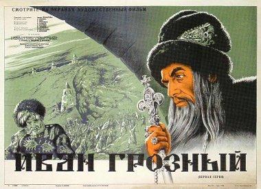 16 Janvier 1547 : Ivan le Terrible est couronné Tsar de Russie 4