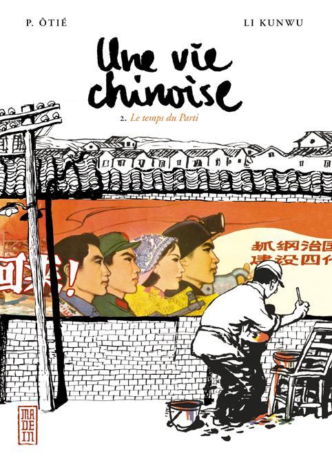 une vie chinoise