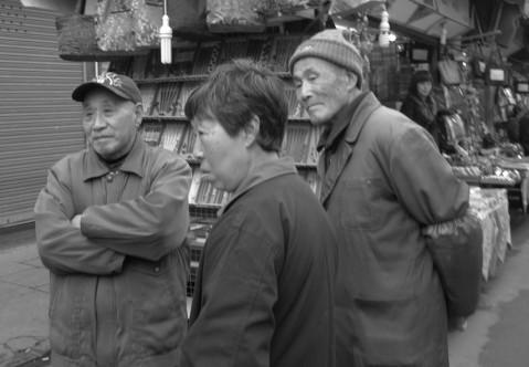 Marché de Shanghai : de Xizang à Dongtai Lu à la recherche de la petite bête 11