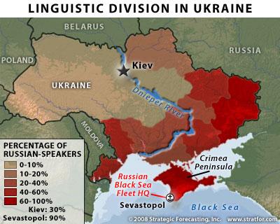 Statut de la langue russe en Ukraine : question très sensible et débats musclés 1