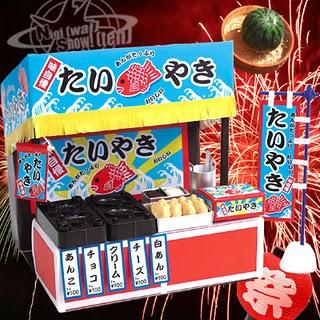 Yatai, yomise ! Les petites boutiques nocturnes des festivals japonais 6