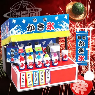 Yatai, yomise ! Les petites boutiques nocturnes des festivals japonais 7