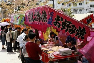 Yatai, yomise ! Les petites boutiques nocturnes des festivals japonais 2